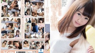 SQTE-150 Jav Censored