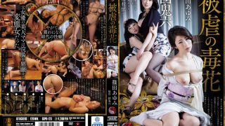 SSPD-123 Jav Censored