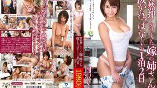 VENU-664 Okazawa Rina, Jav Censored