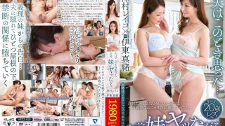 VEZZ-025 Jav Censored