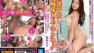 WANZ-309 Matsumoto Mei, Jav Censored