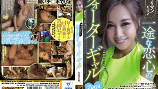 YRMN-042 Jav Censored