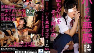 ZBES-014 Azuki, Jav Censored