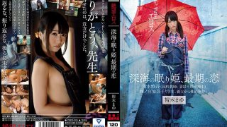ZBES-015 Yuuki Mayu, Jav Censored