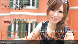 1pondo 091308_425 Jav Uncensored
