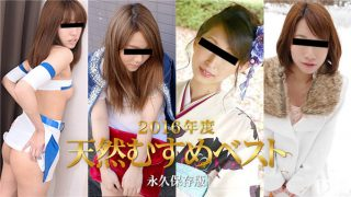10musume 010317_01 Jav Uncensored