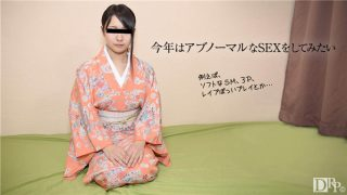 10musume 010717_01 Jav Uncensored