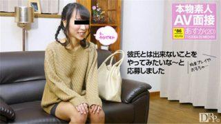 10musume 011017_01 Jav Uncensored