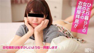 10musume 011417_01 Jav Uncensored
