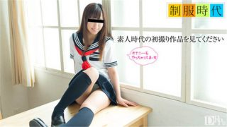 10musume 012117_01 Jav Uncensored