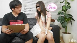 10musume 012517_01 Jav Uncensored