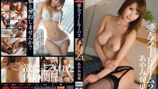 ABP-064 Ayami Shunka, Jav Censored
