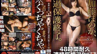 ABP-552 Katou Honoka, Jav Censored