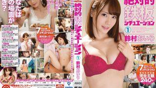 ABP-554 Suzumura Airi, Jav Censored