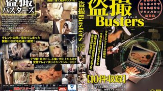 BUZ-007 Jav Censored