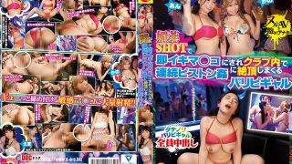 HAR-055 Jav Censored