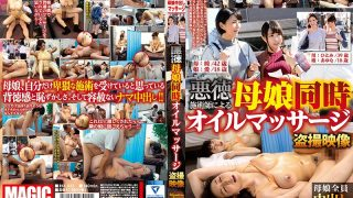 RIX-032 Jav Censored