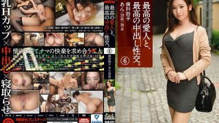 SGA-071 Jav Censored