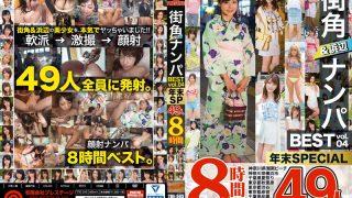 TRE-043 Jav Censored