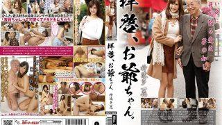 GVG-423 Kamihata Ichika, Jav Censored