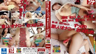 ONGP-089 Jav Censored