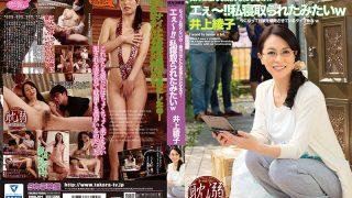 SPRD-932 Inoue Ayako, Jav Censored