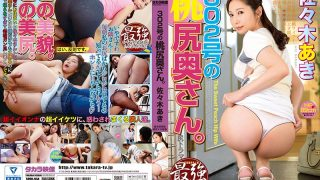SPRD-934 Sasaki Aki, Jav Censored