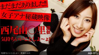 1pondo 121213_713 Jav Uncensored