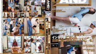 DANDY-492 Jav Censored