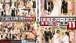 DVDES-929 Jav Censored