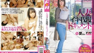 FAA-152 Jav Censored