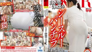 FSET-672 Jav Censored