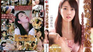 HBAD-257 Aizawa Chibana, Jav Censored