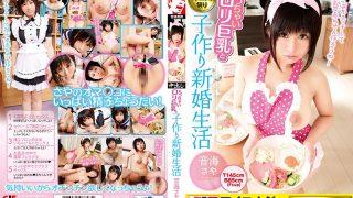 IENE-743 Otomi Saya, Jav Censored
