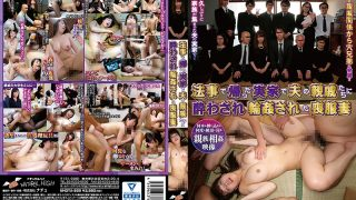 NHDTA-928 Jav Censored