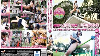 NHDTA-932 Jav Censored