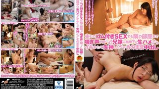 NHDTA-933 Jav Censored