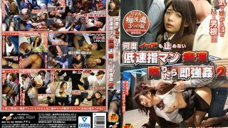 NHDTA-937 Jav Censored