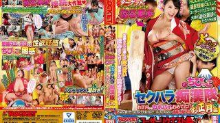 RCT-937 Shibuya Kaho, Jav Censored