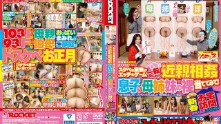 RCT-941 Jav Censored