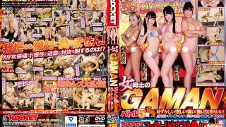 RCT-945 Jav Censored