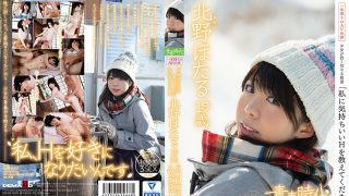 SDAB-028 Kitano Hotaru, Jav Censored