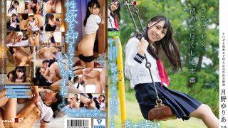 SDAB-029 Tsukino Yuria, Jav Censored