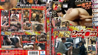 SDMU-458 Jav Censored