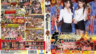 SDMU-468 Jav Censored