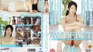 SDNM-084 Sakamoto Sumire, Jav Censored