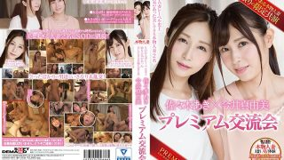 SDNM-097 Jav Censored