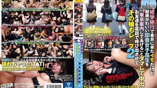 SVDVD-581 Jav Censored
