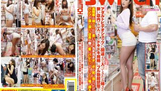 SW-462 Jav Censored