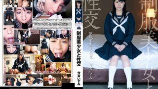 QBD-088 Imamiya Izumi, Jav Censored